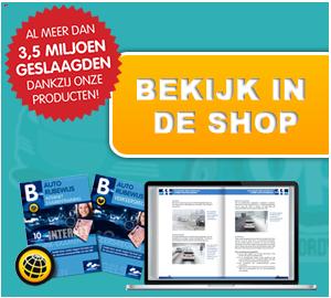 shop-banner-shop